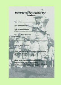 Entry Form1 copy